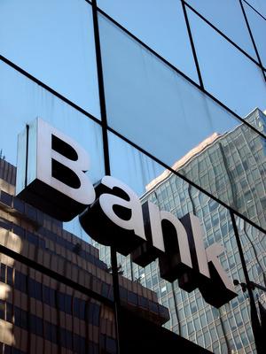 IMMOVATON AG: Bild Deutsche BundesBank, Kapitalanlagen und Immobilien